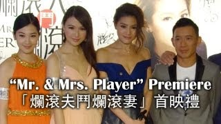 Nonton Chrissie Chau  Chapman To   Mr    Mrs  Player Premiere                                      Film Subtitle Indonesia Streaming Movie Download