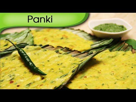 Panki – Quick Easy To Make Breakfast / Snack Recipe By Ruchi Bharani