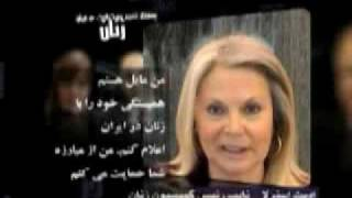 Women Leading Democratic Change In Iran