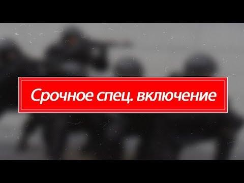 МЕНЯ ПОКАЗАЛИ В НОВОСТЯХ - DomaVideo.Ru
