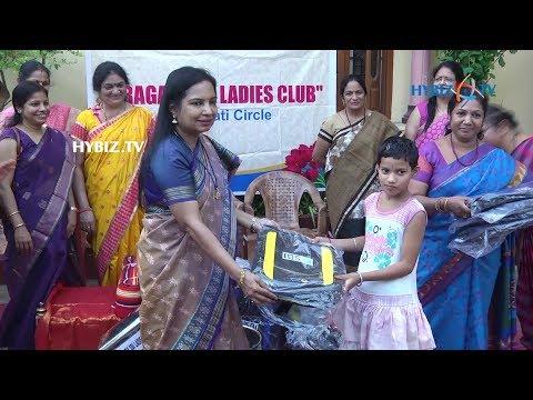 , SBI Ladies Club Amaravati Circle CSR Activity