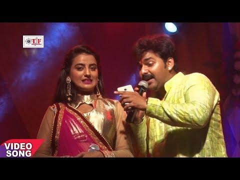 Video Live Stage Show 2017 | Pawan Singh & Akshara Singh | ओठवा के ललियाँ | Othawa Ke Laliya | Team film download in MP3, 3GP, MP4, WEBM, AVI, FLV January 2017