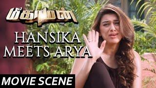 Video Hansika Meets Arya - Meaghamann | Scene | Arya, Hansika Motwani | S.S.Thaman MP3, 3GP, MP4, WEBM, AVI, FLV Januari 2018