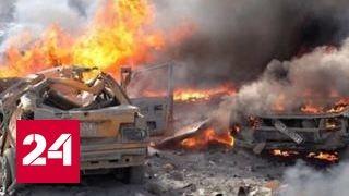 В столице Сирии прогремел мощный взрыв