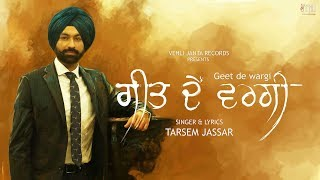 Video Geet De Wargi - Tarsem Jassar (Full Song) Latest Punjabi Songs 2018 | Vehli Janta Records MP3, 3GP, MP4, WEBM, AVI, FLV Maret 2018
