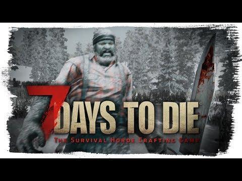 7 Days To Die ● НАЧАЛО НОВОГО ВЫЖИВАНИЯ С НУЛЯ!