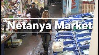 Netanya Israel  city photos : ThisIsIsrael.Today - Netanya Market
