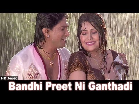 Video Bandhi Preet Ni Ganthadi - Patan Thi Pakistan Film -Superhit Gujarati Movie 2013 download in MP3, 3GP, MP4, WEBM, AVI, FLV January 2017
