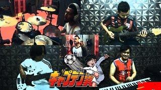 Download Lagu Opening Tsubasa Versi Indonesia (Ayo Lihat Semua) Cover by Sanca Records Mp3