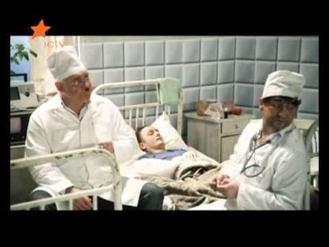 Большая разница - Доктор Хаус в Украине (видео)