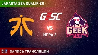 Fnatic vs Geek Fam, GESC SEA, game 2 [Mortalles]