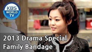 Video Family Bandage | 유리반창고 (Drama Special / 2013.07.12) MP3, 3GP, MP4, WEBM, AVI, FLV April 2018
