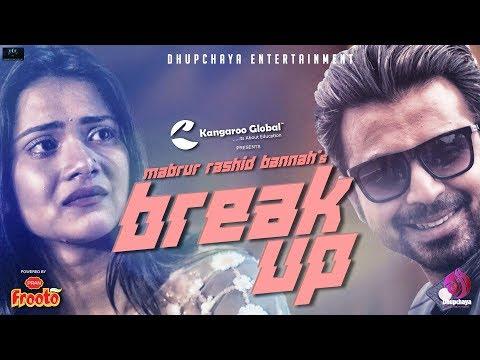 Download BreakUp | Afran Nisho | Tanjin Tisha | New Eid Natok 2019 hd file 3gp hd mp4 download videos