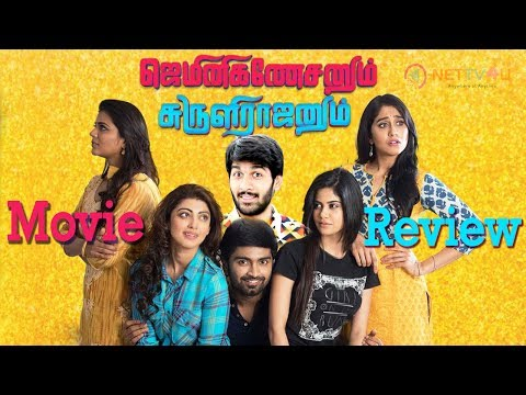 Gemini Ganeshanum Suruli Raajanum Movie Review