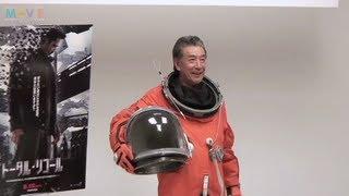 高田純次/リコール社日本支社長就任発表会