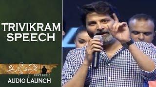Video Director Trivikram Srinivas Speech @ Agnyaathavaasi Movie Audio Launch MP3, 3GP, MP4, WEBM, AVI, FLV Desember 2018