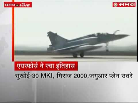 IAF fighter jets practiced landing on Lucknow-Agra Expressway