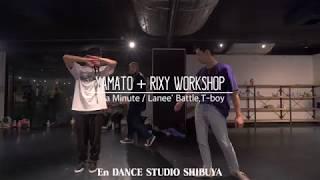 YAMATO+RIXY (Naoto & Boo & Aジロー) – WORKSHOP @ En Dance Studio SHIBUYA