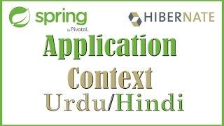 Tutorial 4 Application Context