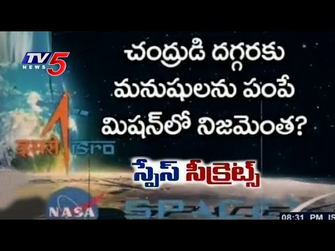 Space Secrets | Special Report on ISRO's Satellite Success Story