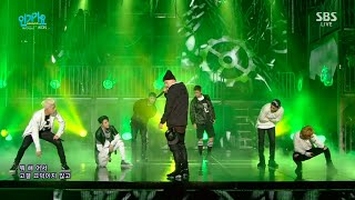 Video iKON - '리듬 타(RHYTHM TA)' 1004 SBS Inkigayo : '취향저격(MY TYPE)' NO.1 OF THE WEEK MP3, 3GP, MP4, WEBM, AVI, FLV Maret 2019