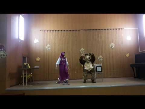Маша и медведь очень весёлая сценка.Смотреть всем!
