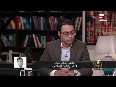 إسلام بحيري: يجب ألا يترك تجديد الخطاب الديني لرجال مؤسسة الأزهر