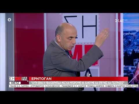 Video - Ανεβάζει την ένταση ο Ερντογάν - Ανακοίνωσε γεωτρήσεις κοντά σε Καστελόριζο και Κρήτη