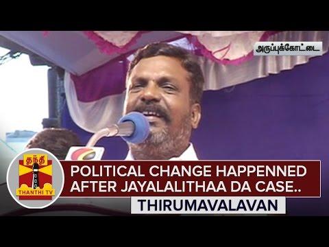 Political-Change-happened-after-Jayalalithaa-DA-Case-Verdict--Thirumavalavan-ThanthI-TV