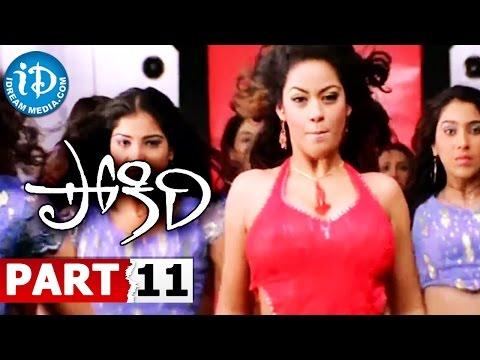 Video Pokiri Full Movie Part 11 || Mahesh Babu, Ileana || Puri Jagannadh || Mani Sharma download in MP3, 3GP, MP4, WEBM, AVI, FLV January 2017