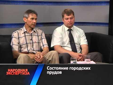 Народная Экспертиза / Водоемы Обнинска