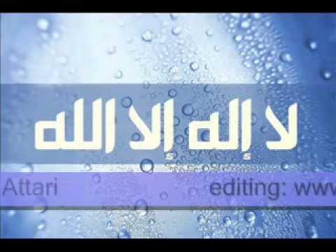 Video Laa Ilaha Illallah (with Meem se Maa ki Shan) by Alhaj Imran Sheikh Attari with Zikar (owaisoloGy) download in MP3, 3GP, MP4, WEBM, AVI, FLV January 2017