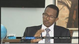 Addis Dialogue with Getahun Mekuria (Dr.-In)