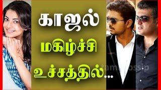 Now Ajith Next Vijay Kajaal Agarwal in Happy Kollywood News 21/10/2016 Tamil Cinema Online