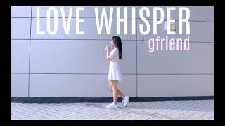 Video GFRIEND(여자친구) _ LOVE WHISPER(귀를 기울이면) _ Lisa Rhee Dance Cover MP3, 3GP, MP4, WEBM, AVI, FLV September 2017