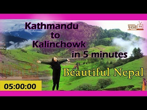 (Kathmandu to Kalinchowk in 5 minutes ll Rezon Thapa, Nischal... 5 minutes, 11 seconds.)