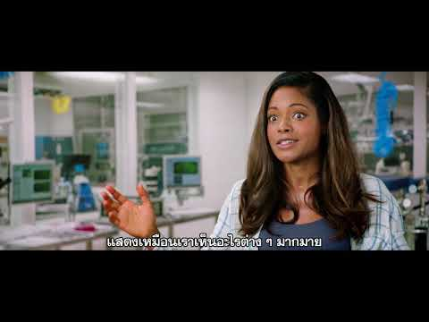 Rampage - Naomie Harris Interview (ซับไทย)