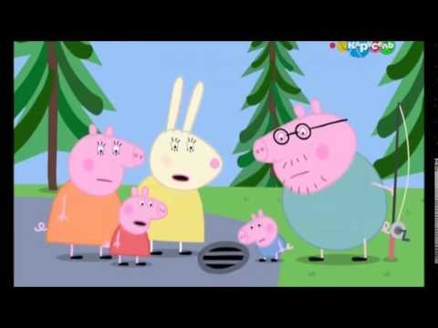 Свинка Пэппа Peppa Pig 4 сезон 1-26 серия серия без рамок полный экран (видео)