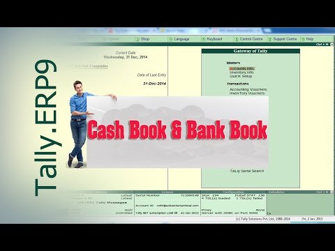 Tally.ERP 9 Education Guide #09 (Bengali)   Cash Book & Bank Book