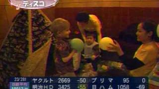 BLDJ on TV Tokyo