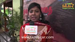 Surabhi Swathi at Thavarana Pathai Audio Launch