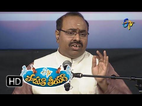 Undedi-Ramudu-Okkadu-Song--Guest-Performance-in-ETV-Padutha-Theeyaga--18th-April-2016