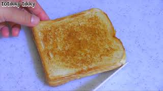 Toasted Tomato 2 Cheese Sandwich - แซนด์วิชแบบปิ้งไส้มะเขือเทศและชีส