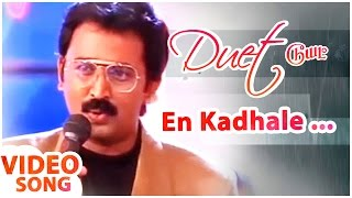 Video En Kadhale Video Song | Duet Tamil Movie | Prabhu | Meenakshi | Ramesh Aravind | AR Rahman MP3, 3GP, MP4, WEBM, AVI, FLV September 2018