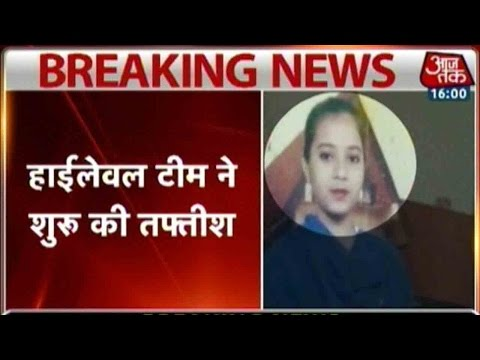 Home-Ministry-Begins-Probe-In-Ishrat-Jahan-Case