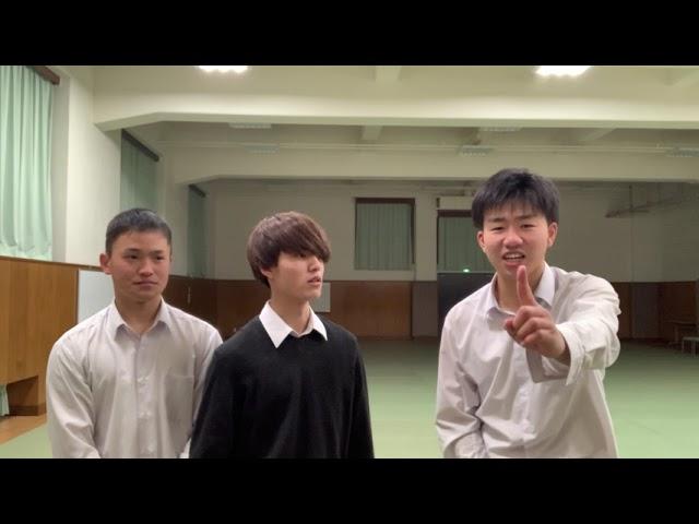 高校生トリオ漫才 日本一を目指して