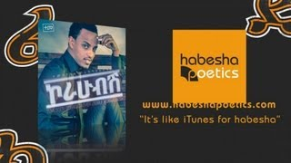 Temesgen Gebregziabher - TEMU - Eko Men Gebash - (Official Audio)