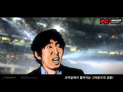 Video of FC매니저 모바일 2014 - 축구 게임