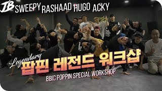 Sweepy, Rashaad, Hugo, Acky – BBIC Special Workshop POPPIN