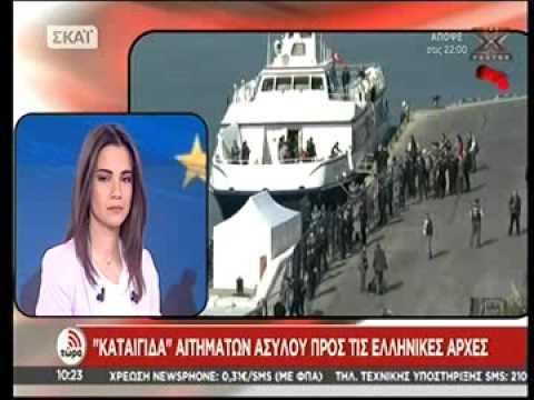 Ο Επικεφαλής της Αντιπροσωπείας της Ε.Ε. στην Ελλάδα κ. Πάνος Καρβούνης στον ΣΚΑΙ (04.04.2016)